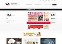 WONDER BOOKMARKS  WEBデザイン リンク集