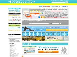"""Webデザインの""""ブブン""""を集めたブブンデザインアーカイブ 公式サイト"""