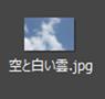 Windows上でオルト属性に書くつもりだった文字列を記入する