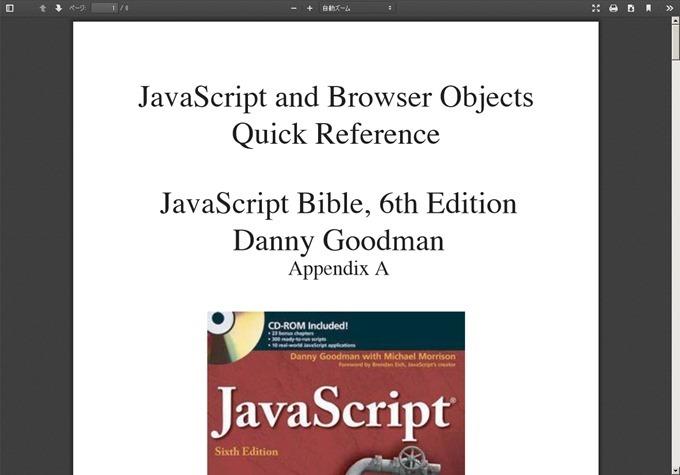 AppA.ai - JSB6RefBooklet.pdf