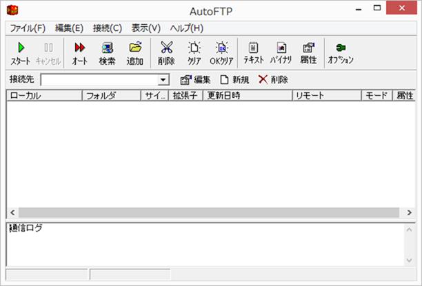 Auto FTP