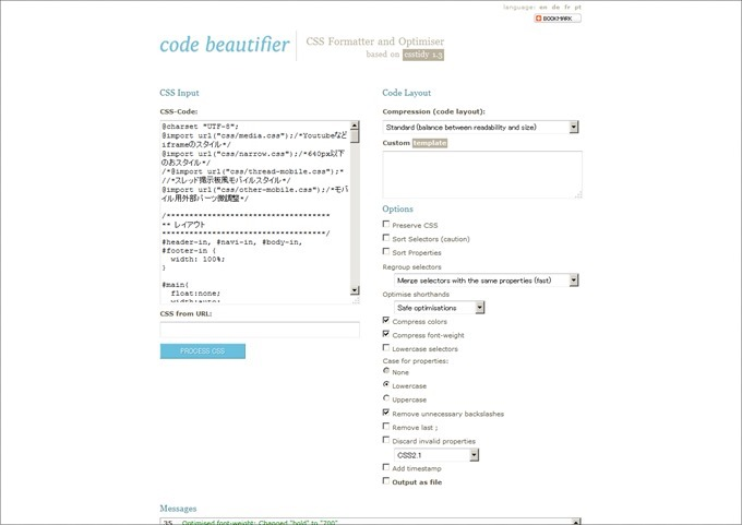 Code Beautifier- CSS Formatter and Optimiser