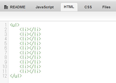 EmmetでHTMLの展開