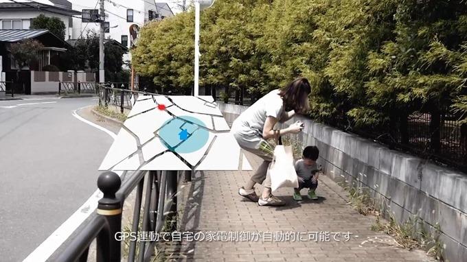 GPS連動で家電制御