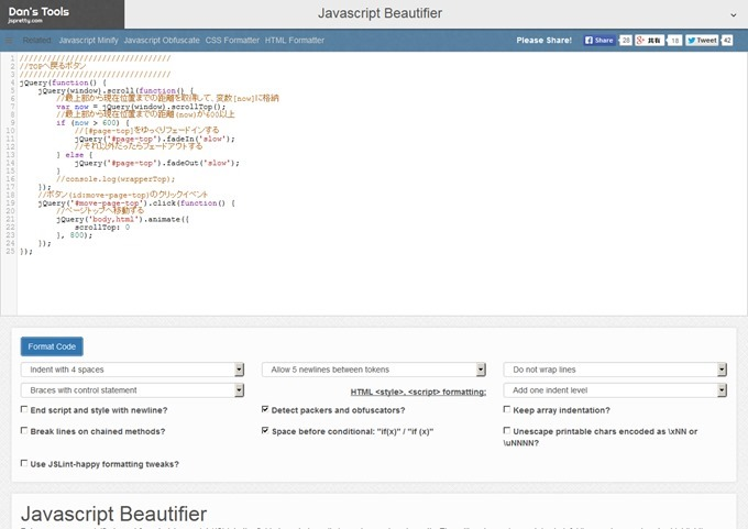 Javascript Beautifier and Formatter - Dan's Tools
