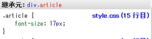 mod_pagespeed適用前