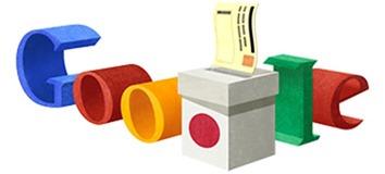 衆議院議員総選挙の投票日