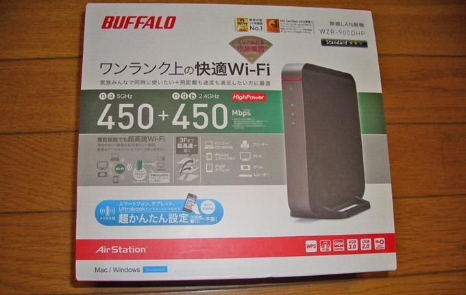 BUFFALO AOSS2 11nagb 450プラス450Mbps 無線LAN親機 WZR-900DHP