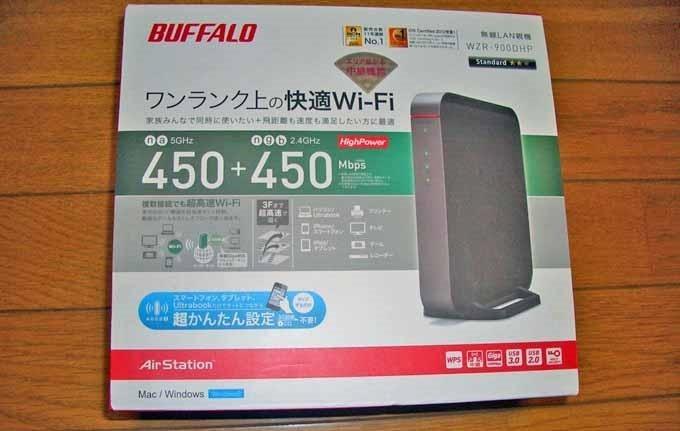 BUFFALO-AOSS2-11nagb-450450Mbps-LAN-WZR-900DHP