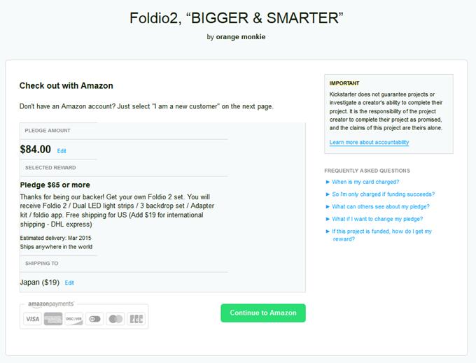 Foldio2確認画面