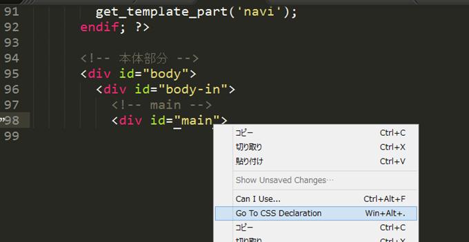Goto-CSS-Declaration