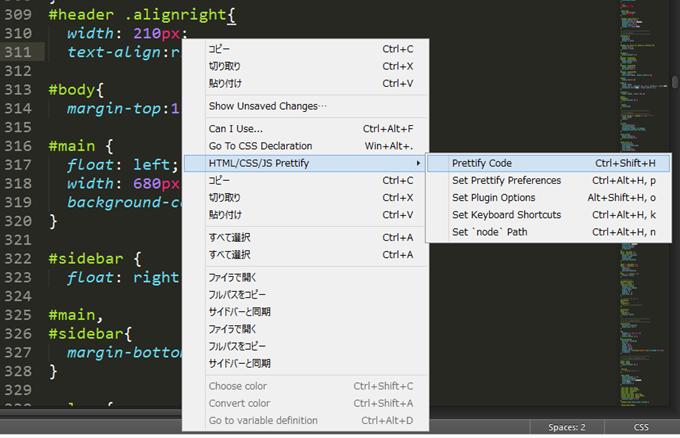 HTML-CSS-JS Prettify