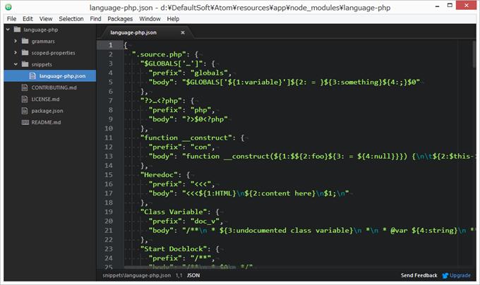 PHPのスニペット設定