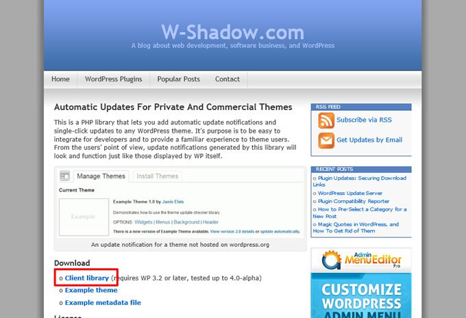 Wordpress更新通知機能のライブラリ