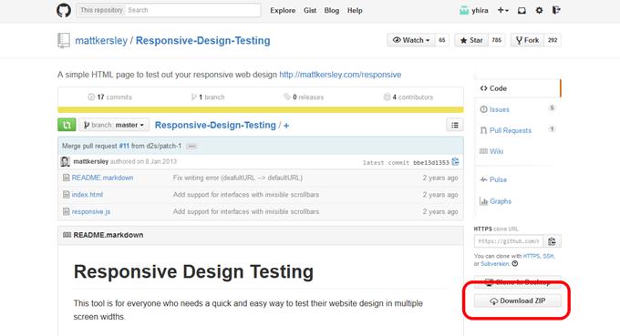 レスポンシブデザインテストツールのダウンロード