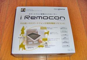 iRemocon IRM-01