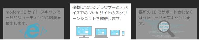 複数環境のページスクリーンショット