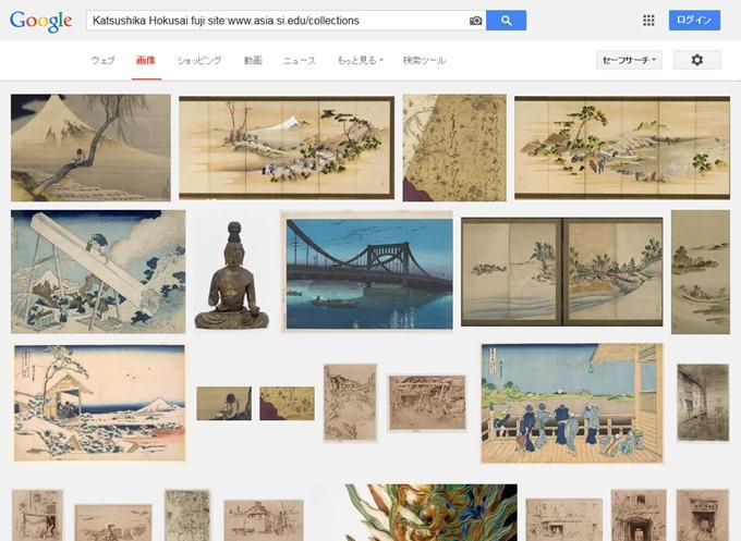 Katsushika Hokusai fuji site-www.asia.si.edu-collections - Google 検索