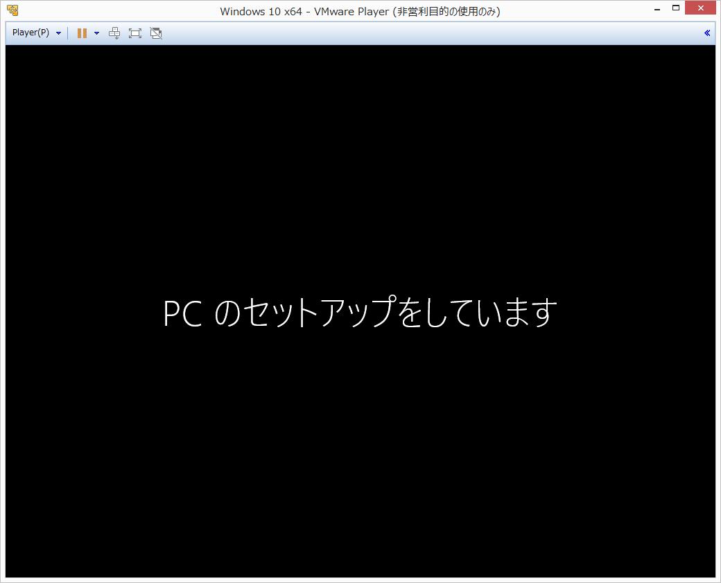 PCのセットアップをしています