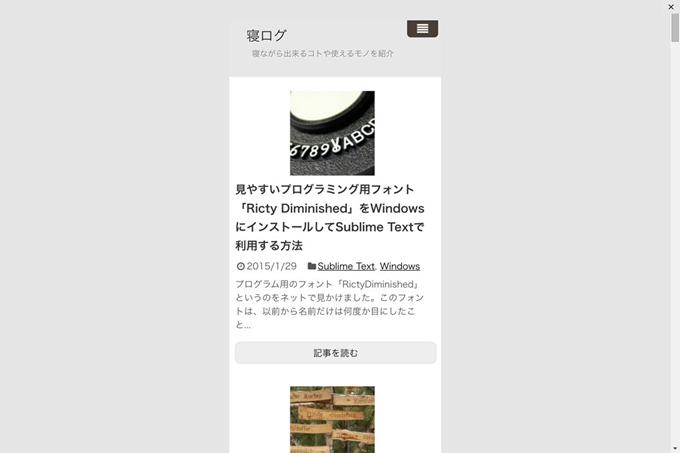 iPhone6とモバイルSafari