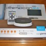高機能学習リモコンiRemocon Wi-Fiを購入してみました