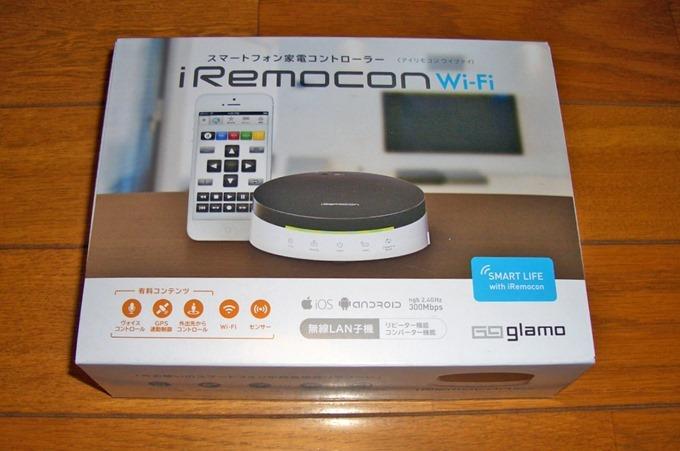 iRemocon Wi-Fiのボックス