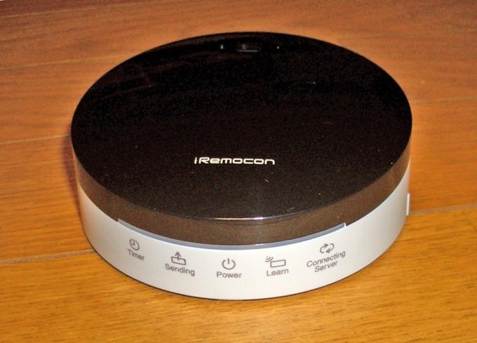 iRemocon Wi-Fi本体