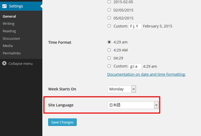 サイト言語を日本語に設定する