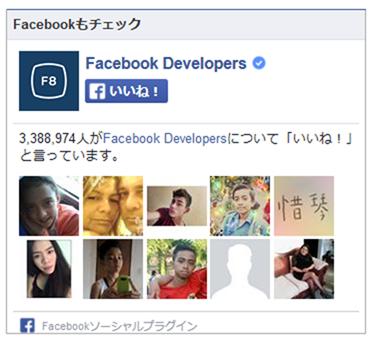 Facebookライクボックス例