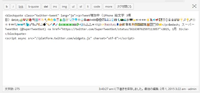 Firefoxでの表示