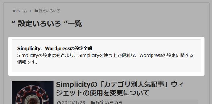 HTMLタグも利用可能