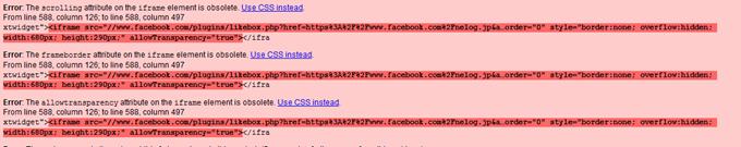 HTML5Validationエラー