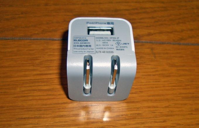 USB FACE AVA-ACU01F1 プラグを折りたたんだ状態