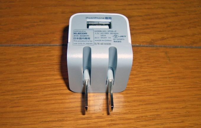 USB FACE AVA-ACU01F1 プラグを開いた状態