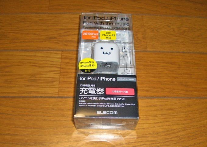 USB FACE AVA-ACU01F1パッケージ