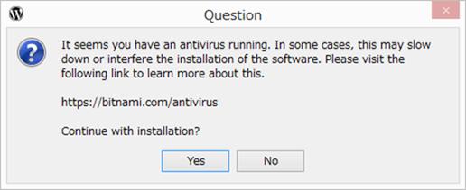 アンチウイルスソフトを起動時の注意
