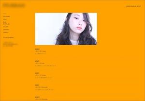 背景が#FFBB00のカラーコードのサイト