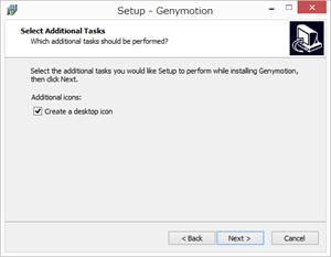 Genymotionのインストール4