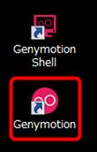 Genymotionの起動
