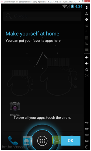 Sony Xperia Sの起動