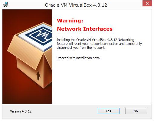 VertualBoxのインストール4