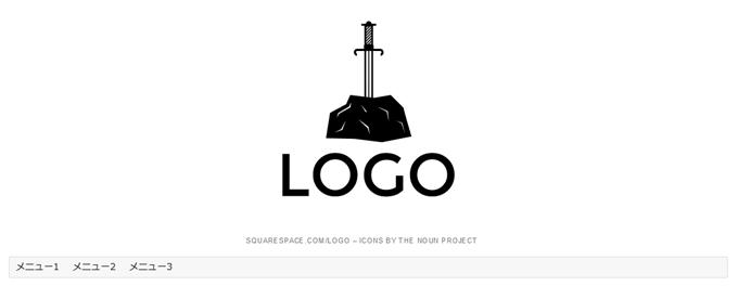 ロゴを設定していた場合