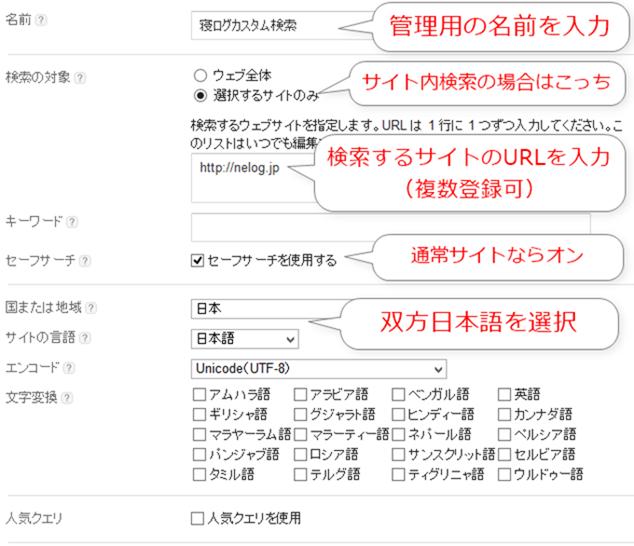 2015-04-12_12h42_43