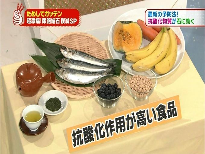 抗酸化作用が高い食品