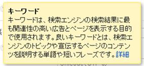 キーワード・カスタム検索