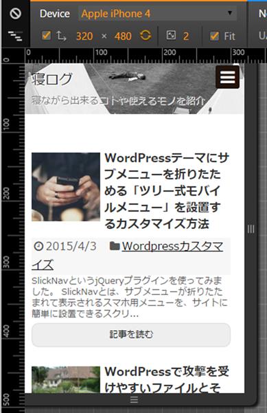 ChromeのデバイスでiPhone4を選択