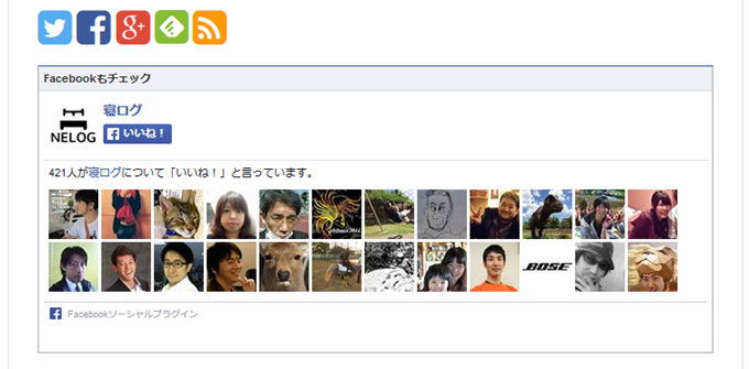 これまでのFacebook Like Box