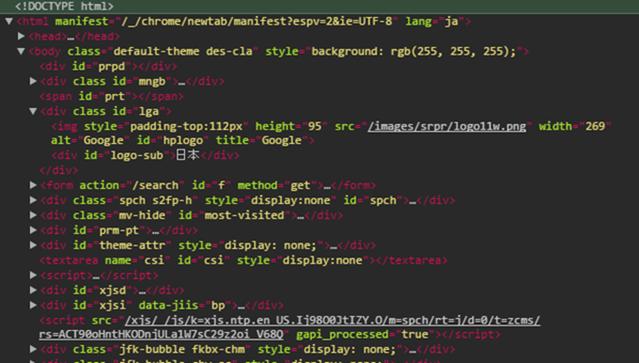 HTML要素表示部分