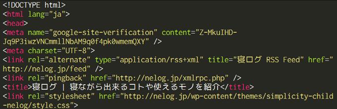 MonokaiテーマのHTML配色
