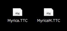 MyricaのTTCファイル